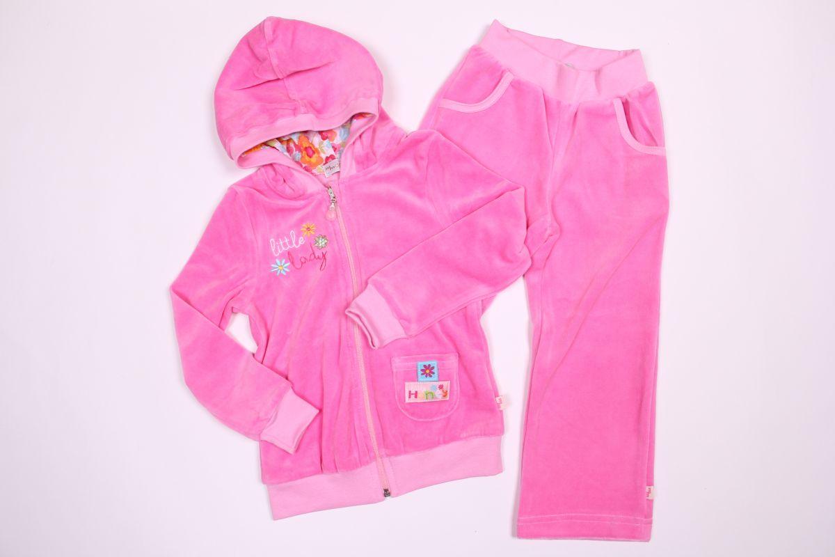 Детская Одежда Dadak